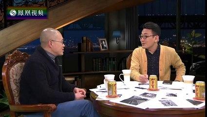 20160426 锵锵三人行  台北故宫无论如何不能算国民党党产