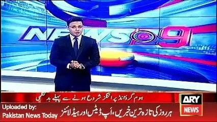 ARY News Headlines 10 May 2016, distrubance in PTI Peshawar Jalsa