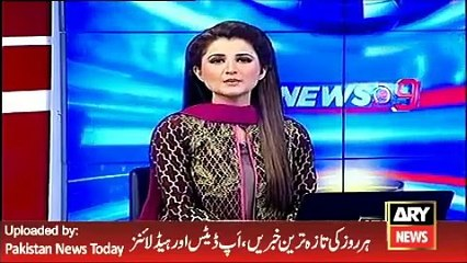 ARY News Headlines 10 May 2016, Report on Elite Force Training in Karachi