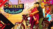 Sidharth Malhotra likes the poster of Alia Bhatt's movie 'Badrinath Ki Dulhaniya' - Bollywood News - #TMT