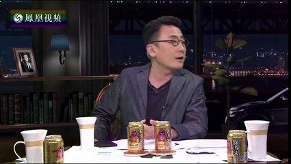 20160509 锵锵三人行  从叶问3票房作假事件看电影业金融化
