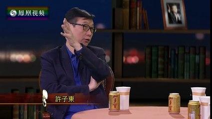 20160425 锵锵三人行  特朗普可能恰恰是对中国最好的总统