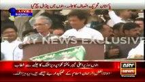 Imran Khan Roars in Banu- Imran khan ka banu main khitab-call  PM corruption king and tax evader