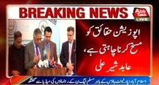 Islamabad: PML-N's Abid Sher Ali, Danial Aziz, Talal Chaudhry and Muhammad Zubair press conference