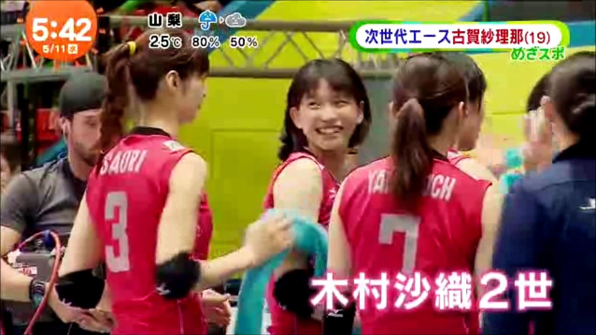 バレー女子日本代表 古賀紗理那 故郷 熊本への思いを胸に立ち上がる 動画 Dailymotion