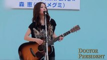 20100501 森恵 カブトムシ StreetLive Mori Megumi