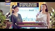 Sarwat Gilani On The Orange Carpet Of ARY Film Awards 2016