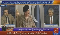 Raheel Sharif accountability main kitna sincere hain, Suniye Raheel Sharif se