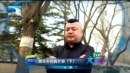 """20160511 大王小王  贾先生的真忏悔(下)前妻现场""""报仇""""解恨"""