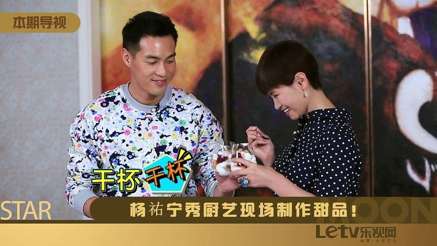 20160512 星月私房话  杨祐宁自曝与郭分手原因 错过了她有些遗憾