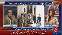 Gen. Raheel Sharif Did One Week Before Dismissing Gen Obaid From Army:- Rauf Klasra