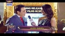 Javed Sheikh On The Orange Carpet Of ARY Film Awards 2016