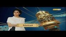 اعلان مسلسل الخانكة غادة عبد الرازق