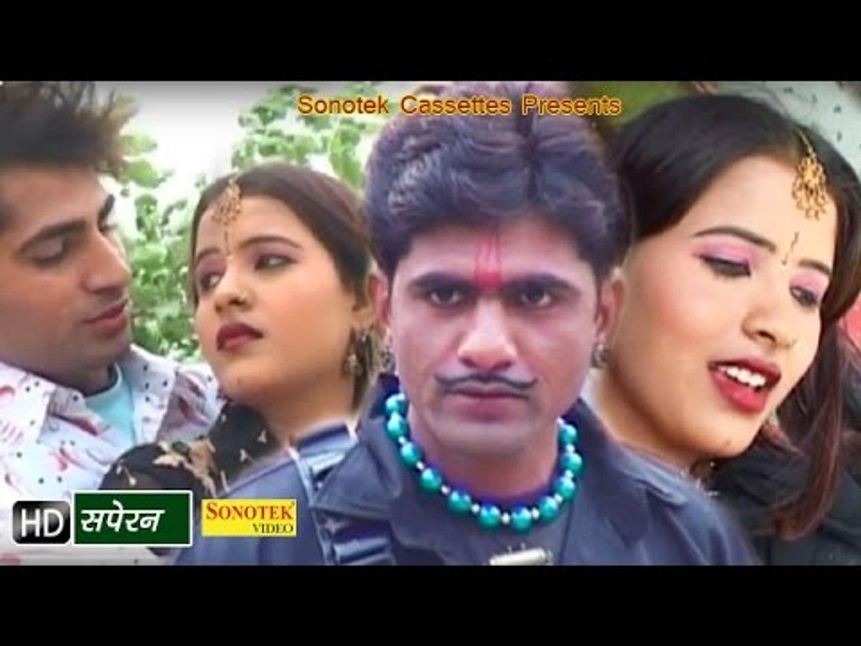 Saperan || सपेरन || Uttar Kumar || Hindi Full Movies