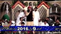 Usman Qadri Pak Lahore Sihna ay ManMohna ay teriyan kya bataan Mehfil 2016 Club Chowk Lahore Part 2