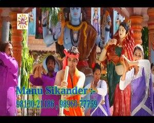 """""""भोले नाथ Da Ghota"""" #Latest Punjabi Bhole Baba Bhajan #Jai Bala Music # Vianet Bhakti"""