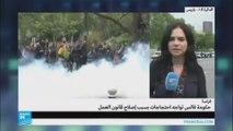 فرنسا: الشرطة تفرق مظاهرات احتجاجية على قانون العمل