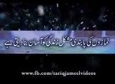 Maulana Tariq Jameel 2016 best Bayan about Qandeel Baloch