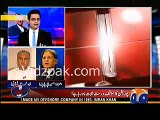 Aitzaz Ahsan's logical reply to Shahzaib Khanzada for comparing Hasan Hussain Nawaz offshore companies with Imran Khan's