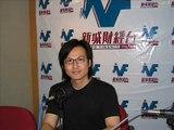 Metro Finance Radio Hong Kong interview (Part 2) - 29 June 2008