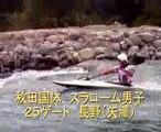 秋田国体 スラローム男子25ゲート優勝 矢澤一輝君インタビュー Slalom  kayak japan  akita