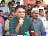 Imran Khan's name not in Panama Leaks, but Pervez Rashid Leaks Asad Umar