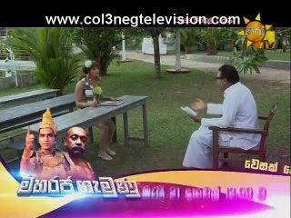 Class Sinhala Class 14/05/2016