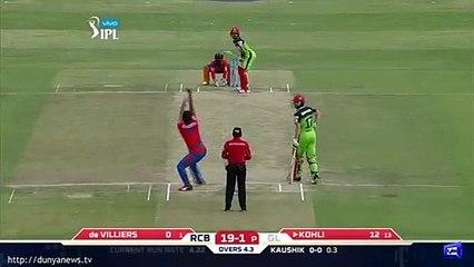 watch Virat Kohli and De Villiers partnership in IPL - Kohli 109 and DeVilliers 129 off 52 Balls
