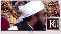 Maulana Tariq Jameel-A strange hadith which you may not have heard before