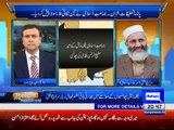 Tonight With Moeed Pirzada: Siraj ul Haq Perspective on Government & Bangladesh Executions !!!