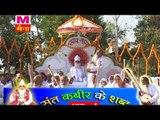 Satya Ke Sabad Se - Sant Kabir Ke Shabad Vol 4