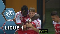 But Atila TURAN (51ème) / Stade de Reims - Olympique Lyonnais - (4-1) - (REIMS-OL) / 2015-16