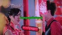 Happy Chinese New Year 2013 - Town vcd vol 24 - Rayu+Thyna - Besdong Jrok Knong Aeng Pav Kro Hom
