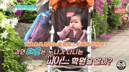 Oh My Baby 20160514 Ep113 Part 2