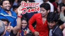 Sairat Success Party DANCE on Zingaat   Rinku Rajguru, Akash Thosar, Ajay Atul   Marathi Movie