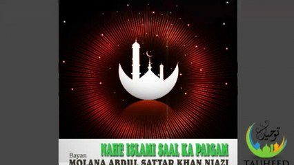 Molana Abdul Sattar - Naye Islami Saal Ka Paigham