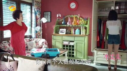 小丈夫 第27集 Xiao Zhang Fu Ep27