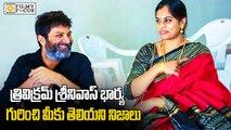 Trivikram srinivas about His Wife | Director Trivikram srinivas - Filmyfocus.com