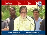Amitabh Bachan turns 73, thanking fans and friends