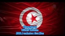 Lotfi ben Zina ® أحلى جو تونسي ® live 2015 ® new koktel Rbou5 ® mezwed ®
