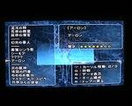 Final Fantasy X-2 International - Tidus and Yuna vs. Auron