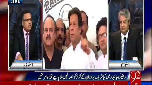Imran Khan suits Nawaz Sharif in politics - Rauf Klasra's brilliant analysis