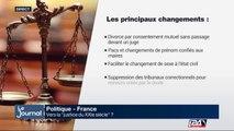 """France: vers """"la justice du 21e siècle""""?"""
