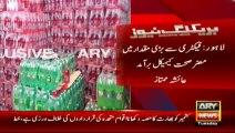 Punjab Food Authority raids fake Beverages Factory in Lahore