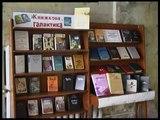 Телеканал ВІТА новини 2012-03-19 Бібліотека