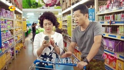 小丈夫 第29集 Xiao Zhang Fu Ep29