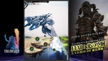 Mobius Final Fantasy - Final Fantasy XII Collab #2 Judgemaster