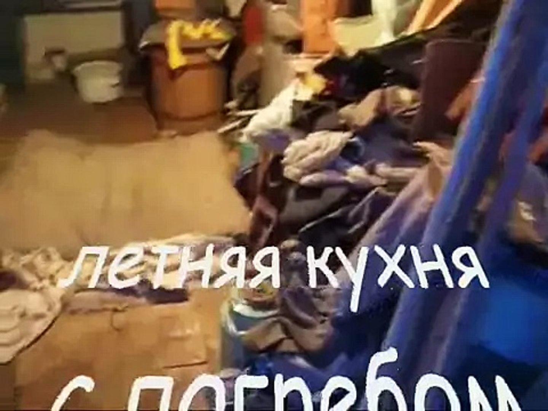 г Ачинск  Продаётся дом 19 01 2015 г