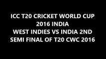 West Indies beat India by 7 Wickets with 2 balls remaining - ICC World T20 Semi Final Match Result