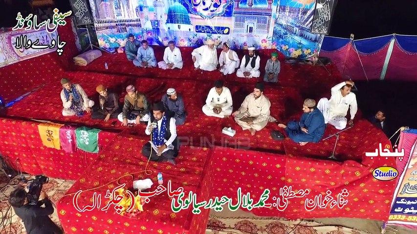 Great Rubayat  By Bilal Haider Sialvi Mahfil Naat Noor Ka Sama Jiwan Gondal 2016 Sipra Brothers Drone Shoot